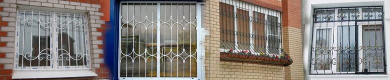 Решетки на окна в Мелитополе