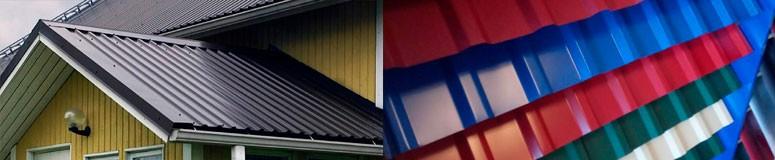 Металлопрофиль для крыши в Мелитополе