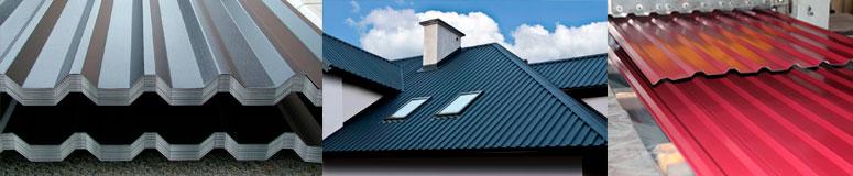 Профнастил для крыши в Мелитополе - цена