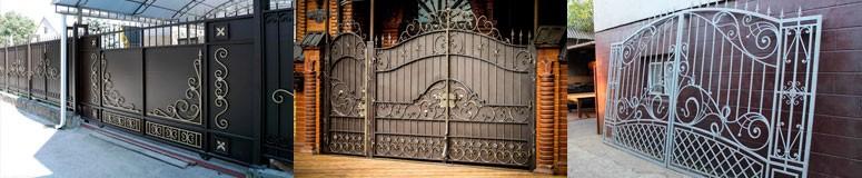 Кованые ворота в Мелитополе